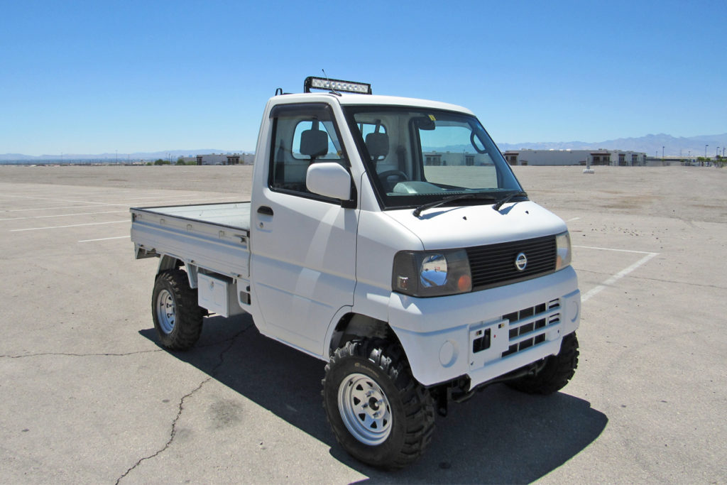 2005 Nissan Mini Trucks